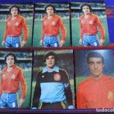 Coleccionismo deportivo: POSTAL SIN CIRCULAR SELECCIÓN ESPAÑA 1982 ARCONADA QUIQUE ATLÉTICO DE MADRID SÁNCHEZ FC BARCELONA 4.. Lote 294007223