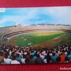 Coleccionismo deportivo: POSTAL CAMPO ESTADIO STADIUM FOOTBALL FÚTBOL FUTEBOL BRASIL SAO PAULO MORUMBÍ..CALCIO SOCCER STADE... Lote 296862553