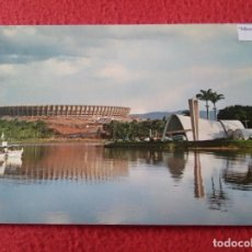 Coleccionismo deportivo: POSTAL CAMPO ESTADIO STADIUM FOOTBALL FÚTBOL FUTEBOL BRASIL BELO HORIZONTE REPRESA PAMPULHA ESTADIO.. Lote 296942408