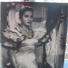 Postales: FOTO POSTAL DE JUANITA REINA. Lote 26961112