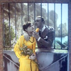 Postales: POSTAL FRANCESA , PAREJA ROMANTICA NO CIRCULADA. Lote 26486583