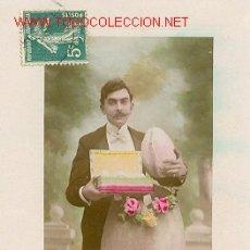 Postales: POSTAL ROMANTICA Nº 709. Lote 1012116