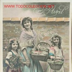 Postales: POSTAL ROMANTICA Nº 713. Lote 1012125