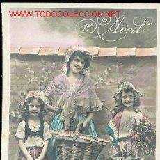 Postales: POSTAL ROMANTICA Nº 714. Lote 1012127