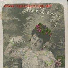 Postales: POSTAL ROMANTICA Nº 716. Lote 1012134