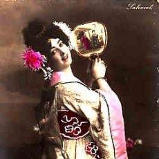 Postkarten - POSTAL DE LA CANZONETISTA SAHARET - 10664699