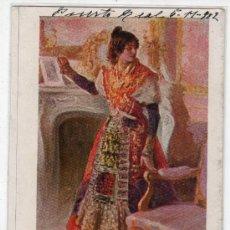 Postales: TARJETA POSTAL DE CREACIONES FEMENINAS. LA CHARRA. BLANCO Y NEGRO. SERIE B Nº 1. Lote 15275168
