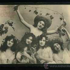 Postales: POSTAL ROMANTICA ANTIGUA AÑO 1900 - 1920 APROX.. Lote 20114969