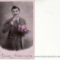 Postales: JOYEUX ANNIVERSAIRE.LOTUS.Nº603. CURIOSO Y BONITO REVES-VER FOTO ADICIONAL.. Lote 18254212