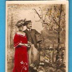 Postales: POSTAL GALANTE ROMÁNTICA, COLOREADA Y RELIEVE. PAREJA S I P 1515. Lote 25821599