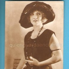 Postales: POSTAL GALANTE ROMÁNTICA ANTIGUA, COLECCIÓN ARTISTAS? MARY MILES MINTER.. Lote 26762072