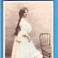 Postales: POSTAL GALANTE ROMÁNTICA ANTIGUA, COLECCIÓN ARTISTAS? MARY MAGGIE MAY.. Lote 27573684