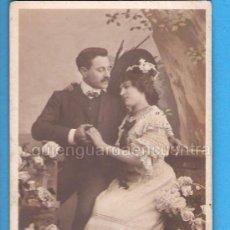 Postales: POSTAL GALANTE ROMÁNTICA, PAREJA DE NOVIOS CON MENSAJE EN FRANCÈS. Lote 24342803