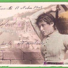 Postales: POSTAL DE 1904 ESCRITA DESDE LA CORBETA NAUTILUS, COLOREADA. ESCRITA DESDE LA CORBETA NAUTILUS. Lote 26490761