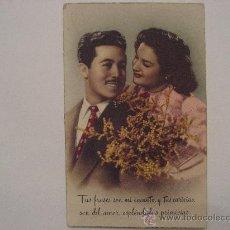 Postales: ANTIGUA POSTAL GALANTE ROMÁNTICA,FECHADA EN 1952.PAREJA DICHOSA,CON FLORES.. Lote 21793740
