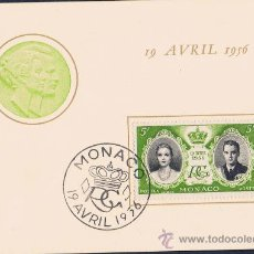 Postales: PRIMER DIA I PRIMERA NOCHE 1956 GRACE KELLY I RANIERI DE MONACO. Lote 116548483