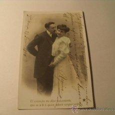 Postales: POSTAL GALANTE. CIRCULADA SIN SELLO 1906. POSTAL 1015. Lote 24091337