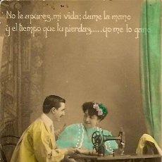 Postales: POSTAL GALANTE COLOREADA MANUSCRITA Y FECHADA EN 1909 - ELDA (ALICANTE). Lote 24760099