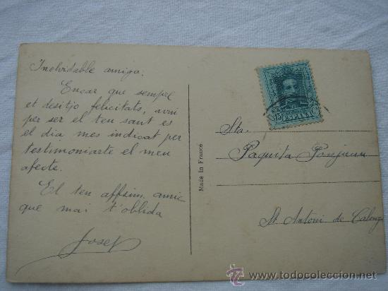 Postales: DETALLE DEL DORSO DE LA POSTAL - Foto 2 - 26430167