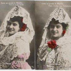 Postales: LOTE DE 2 POSTALES. MARINA GURINA, ARTISTA, CANTANTE, CUPLETISTA. AÑOS 1900, . Lote 27314590