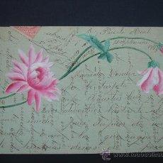 Postales: ANTIGÜA POSTAL CON BONITO MOTIVO. CIRCULADA, ESCRITA Y CON SELLO 10 CTS ALFONSO XIII (13-IX-1904). Lote 28200668