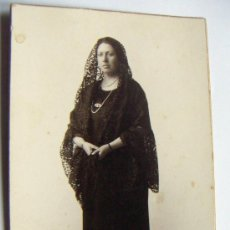 Postales: FOTOGRAFIA FORMATO POSTAL AÑOS 20 MUJER CON MANTILLA ESTUDIO S.P.BOLDUN VALENCIA. Lote 29608272