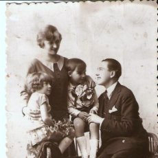 Postales: POSTAL , CIRCULADA EN 1936 SIN SELLO . Lote 30970438