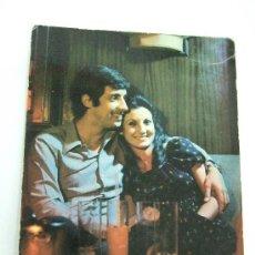 Postales: POSTAL PAREJA ROMANTICA - 1974 - NO CIRCULADA. Lote 31179060