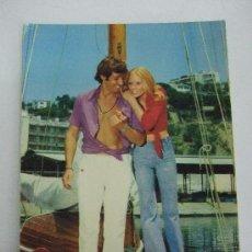 Postales: POSTAL PAREJA ROMANTICA - 1973 - NO CIRCULADA. Lote 31179071
