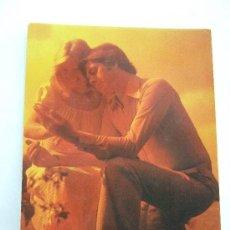 Postales: POSTAL PAREJA ROMANTICA - 1975 - NO CIRCULADA. Lote 31179083