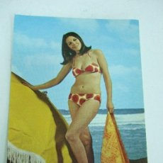 Postales: POSTAL - CHICA EN LA PLAYA - 1971 - NO CIRCULADA. Lote 31181118