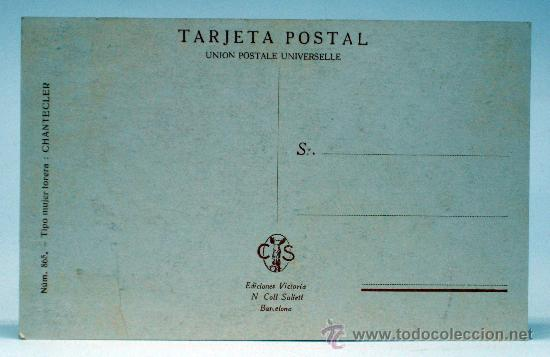Postales: Postal Chantecler Tipo mujer torera nº 865 Ed Victoria Coll Salieti años 20 sin circular - Foto 2 - 33075561