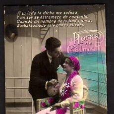 Postales: POSTAL FOTOGRÁFICA COLOREADA. ROMÁNTICA. CIRCULADA 1920. Lote 34453922