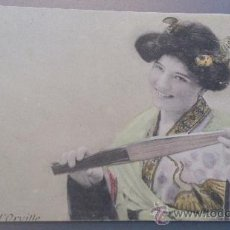 Postales: ANTIGUA POSTAL ROMANTICA ORIENTAL GERMAINE D´ORVILLE SCALA GEISHA. Lote 35008874