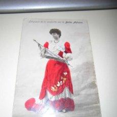 Postales: LENGUAJE DE LA SOMBRILLA POR LA BELLA ADIANO TE SOY FIEL FOTO FIALDRO . Lote 36295071