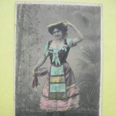 Postales: DANSE ITALIENNE. AÑO 1905. Lote 37031095