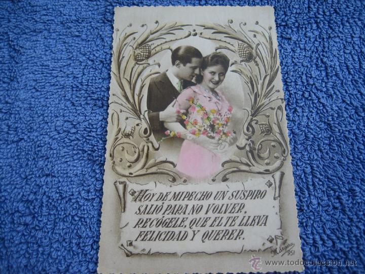 POSTAL ANTIGUA: MARGARA, 951.- PAREJA ENAMORADOS Y VERSO AL PIE (Postales - Postales Temáticas - Galantes y Mujeres)