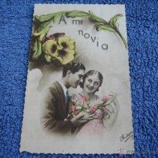 Postales: POSTAL ANTIGUA: MARGARA, A MI NOVIA.- PAREJA ENAMORADOS . Lote 39457570