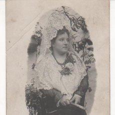 Postales: PRECIOSO FOTOGRAFÍA POSTAL DEL AÑO 1916. UNIÓN UNIVERSAL DE CORREOS.. Lote 39749808
