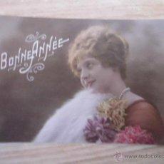 Postales: ANTIGUA POSTAL ROMANTICA DE PRINCIPIO DEL S. XX. Lote 40164453