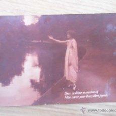 Postales: ANTIGUA POSTAL ROMANTICA DE PRINCIPIO DEL S. XX. Lote 40164506
