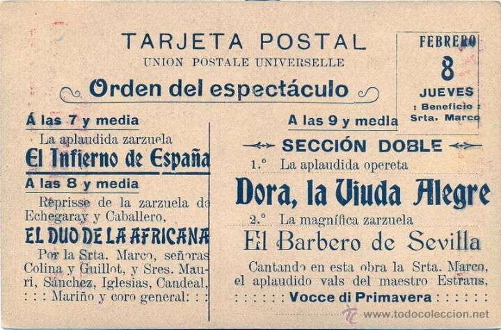 Postales: ARTISTA,MARIA MARCO, REVERSO ESPECTACULO BENEFICO TEATRO CERVANTES, RARA - Foto 2 - 40882925