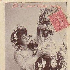 Postales: DE PARTE DE UNA AMIGA, CIRCULADA EN 1907. Lote 41270354