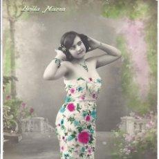 Postales: PS4349 POSTAL FOTOGRÁFICA DE LA BELLA MARÍA. ESCRITA AL DORSO. 1918. Lote 42756836