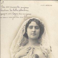 Postales: GUERRERO (¿MARÍA?). POSTAL BLANCO Y NEGRO, CIRCULADA C. 1904. Lote 45144152