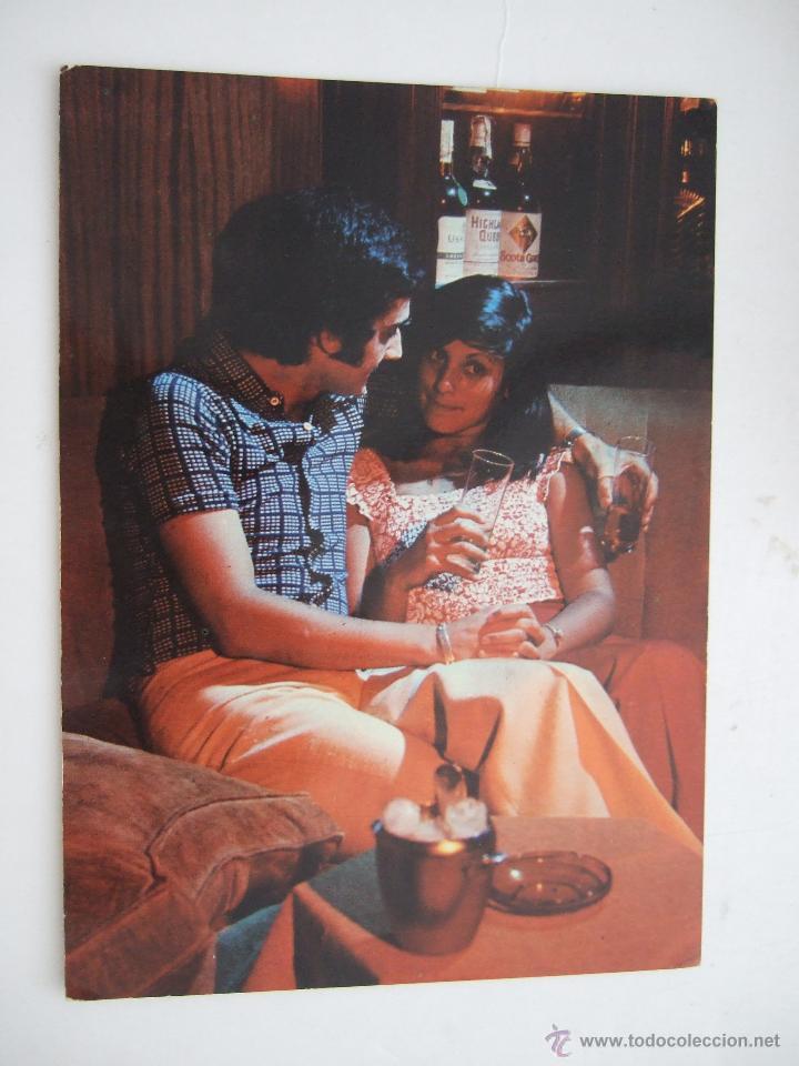 POSTAL PAREJA ROMANTICA - 1974 - COLECCION PERLA - SIN CIRCULAR (Postales - Postales Temáticas - Galantes y Mujeres)