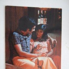 Postales: POSTAL PAREJA ROMANTICA - 1974 - COLECCION PERLA - SIN CIRCULAR. Lote 45947415