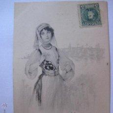 Postales: POSTAL ILUSTRADA POR BOTTARO SERIE 105 Nº2 - CIRCULADA EN 1902. Lote 47139920