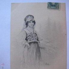 Postales: POSTAL ILUSTRADA POR BOTTARO SERIE 105 Nº4 - CIRCULADA EN 1902. Lote 47139944