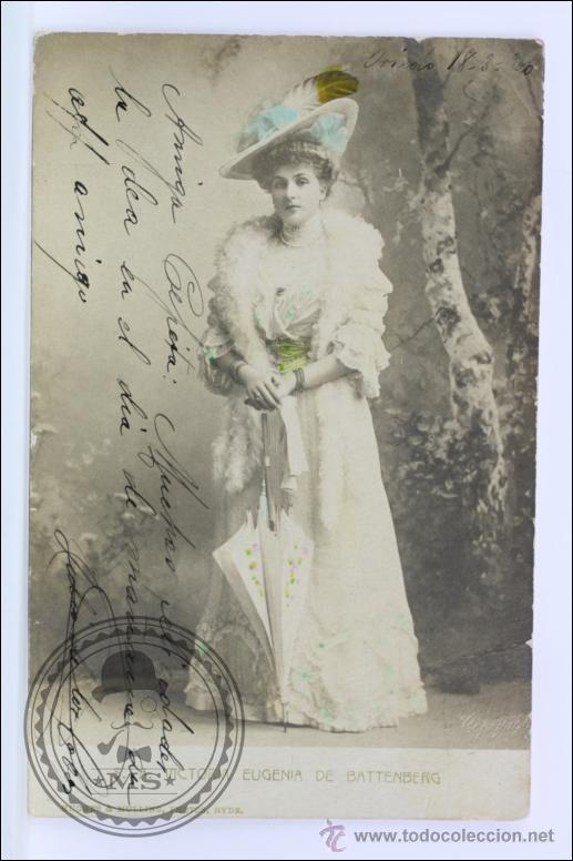 ANTIGUA POSTAL FOTOGRÁFICA - SA VICTORIA EUGENIA DE BATTENBERG - CIRCULADA, AÑO 1906 (Postales - Postales Temáticas - Galantes y Mujeres)